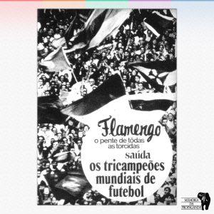 Copa-051